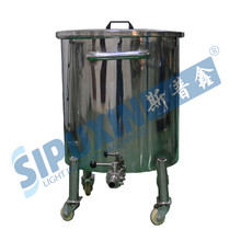 Sipuxin single-layer stainless steel container top open water storage tank