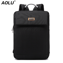 2017 Aolu Brand Fashion Anti-theft backpack Shockproof Business 16 Inch Laptop bag or men's and women's leisure bag