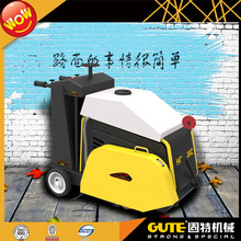 China brand asphalt road cutter