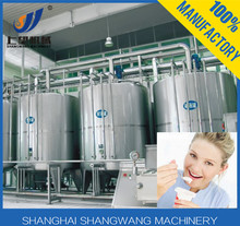 High quality automatic yak/goat milk production line/processing machinery on sale