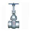 /product-detail/z64-water-seal-industrial-wcb-gate-valve-60741886449.html