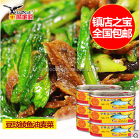 Canned fish dace with soyabeans low fat with high protein hot sale