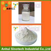 High purity rare earth Gadolinium oxide99.5%,CAS 12064-62-9