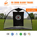 New Design Standard Golf Practice Target Net