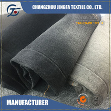 China factory cheap light weight denim fabric prices