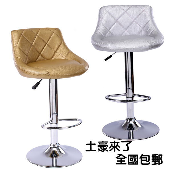 Get Quotations · Bar Stool Bar Stool Bar Chair Lift Bar Stool High Chair  Bar Stool Chair Stylish Simplicity