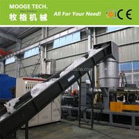 pp woven bags granule production line/pe plastic film pelletizing machine