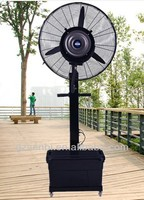 long-life powerful metal industry 26 inch outdoor water sparying fan