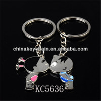New china products for sale valentines gift lovely boy and girl couples keychain