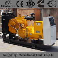 120kW Open type diesel generator set