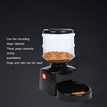 Factory Outlet Silicone Dog Slow Eating Feeder Interactive Pet Slow Feeder