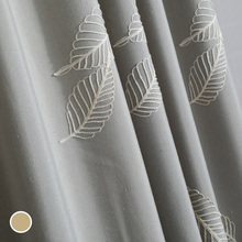 High Quality Custom special lace embroidery curtain for living room