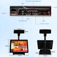 "VS-PMT26 15"" touch screen pos system / pos machine with good price"