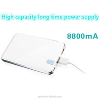 2014 new product 4 LED lamps Japan battery cells power bank, mobile portable power bank