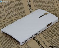 Hard Case for Xperia S LT26i.Carbon Fiber Hard Skin Design Case Cover For Xperia Arc HD.