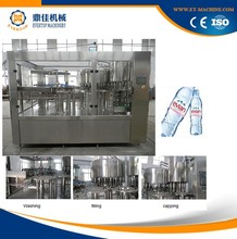 plastic bottled water making machine