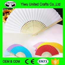 Customized Your own design personalised Chinese hand paper fans