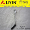 /product-detail/zj125-kick-start-lever-guangzhou-motorcycle-spare-parts-60363018446.html