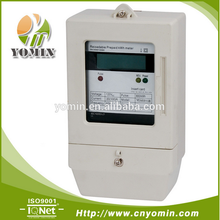ISO 9001 Factory YEM091QB Single Phase Electronic Prepayment Energy Meter , Front Board Installed Active Energy Meter Prepaid /