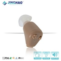 cic sound amplifier mini ear hearing aid in pakistan price