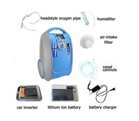 Portable Oxygen Concentrator Generator