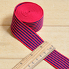 /product-detail/best-quality-jacquard-elastic-band-with-logo-print-60470233997.html
