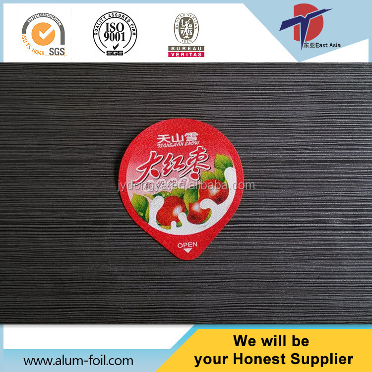 heat seal &hot selling aluminum foil lid for yogurt cup