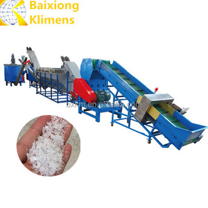 Waste PET flakes hot washing plant recycling machine