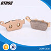 No noise sintered made in China motorcycle brake pad for YAMAHA FZ 6R