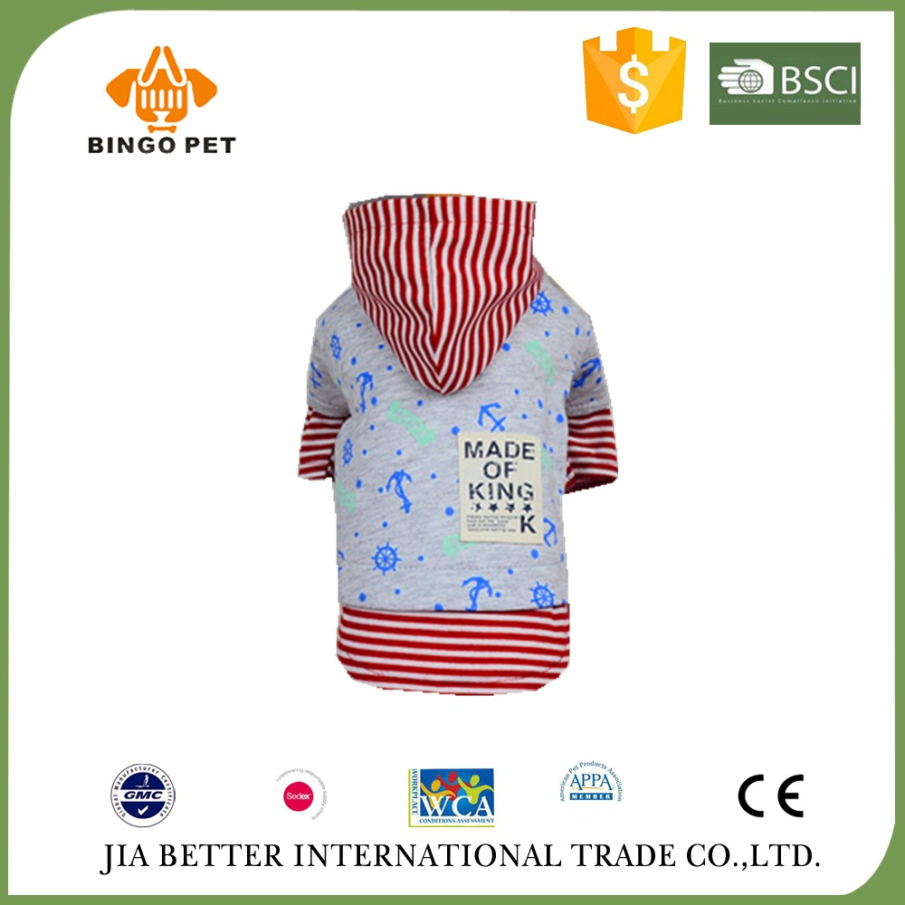 2017 new design spring wag a tude dog clothes