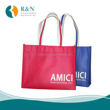 E0023 Non-woven Material Handled Style Eco-Friendly and Recyclable Gift Promotion Plastic PP Small Bag