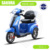 500W/800W mobility electric scooter three wheels electric scooter for old disabled people