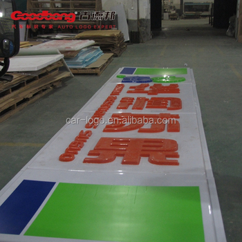 Wall Decoration Vacuum Forming 3D Signboard for Advertising
