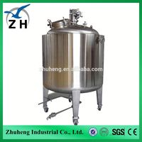 High quality water tank sintex water tank stainless steel water tank price with low price
