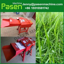 automatic and electric grass chopper machine/animal feed grass chopper machine /grass cutting machine for sale