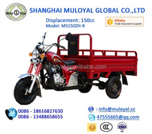 150cc Moto Cycle Three Wheels Tricycle for Cargo for sale