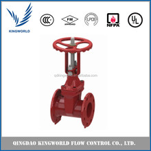 TYCO Lightest Durable Ductile Iron Gate Valves FM UL