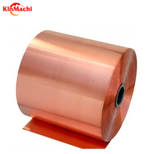 Automobile parts raw material copper strip analysis c1100 does copper strip kill moss