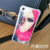 Daqin mobile beauty master system Version 3D mobile phone skin printing