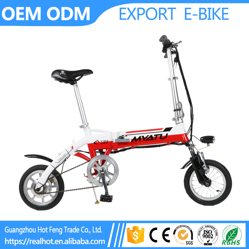 Best Quality Chinese Hot sell Best cheap 12 inch most eco city aluminum alloy mini electrical bike bicycle folding