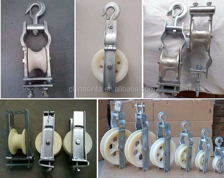 High quality small rope pulleys for sale