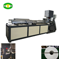 Automatic Diameter 24 cm JRT Roll Cutting Machine