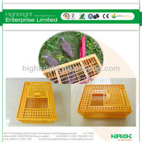 Plastic mouse cage for transportion