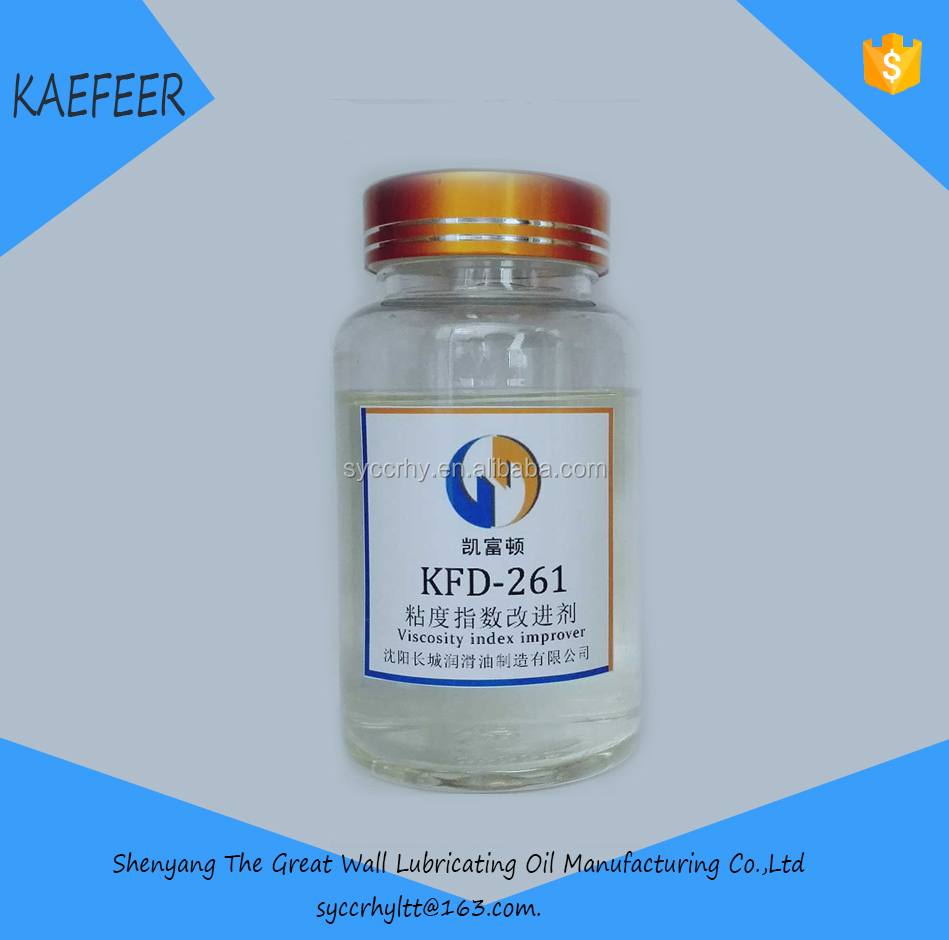 China lubricant manufacturers KFD-261 lubricant composition viscosity modifying agent