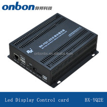 BX-YQ2E asynchronous full color control board sending card P6P2P4 offline controller display