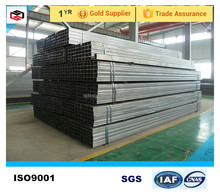 alibaba website p235gh equivalent steel pipe mild steel pipe weight from China