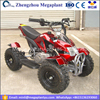 electric quad atv for kids