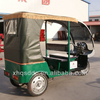 three wheel battery operated auot rickshaw price list in bangladesh for hot sale from qiangsheng supplier