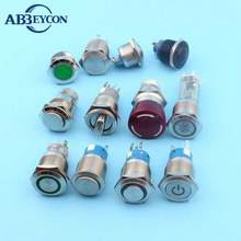 22mm Anti-Vandal Momentary Metal Push button Switch