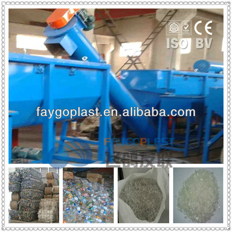 China supply plastic recycling equipment small